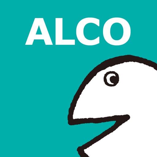 ALCO for ダウンロードセンター