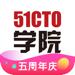 51CTO学院—IT人编程在线自学平台
