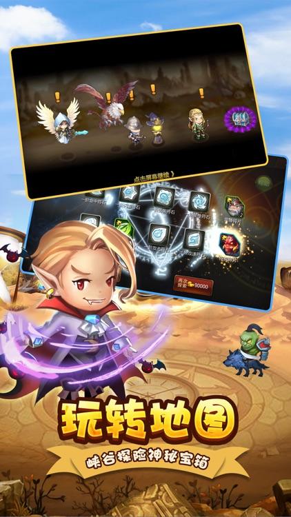 疯狂塔防战 screenshot-4