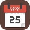 MMCalendarU - iPhoneアプリ
