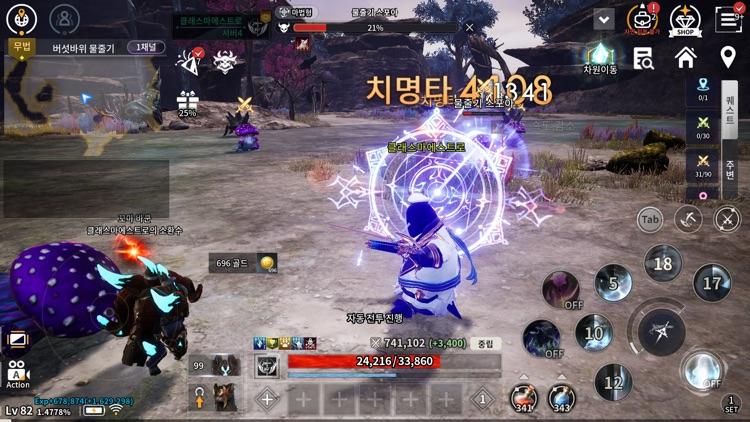 V4(12) screenshot-4