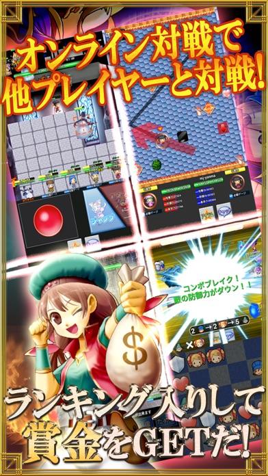 お小遣いを稼げるRPG【Reward Game】スクリーンショット2