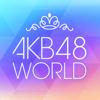 mizzi - [AKB48公式] AKB48 WORLD アートワーク
