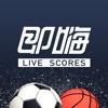 即嗨比分-足球篮球电竞数据分析平台