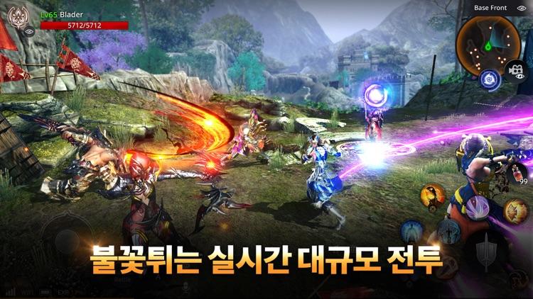 액스(AxE) screenshot-3