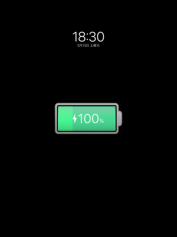 充電ショーン - 充電動画充電音のおすすめ画像1