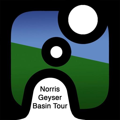 Yellowstone Geysers - Norris