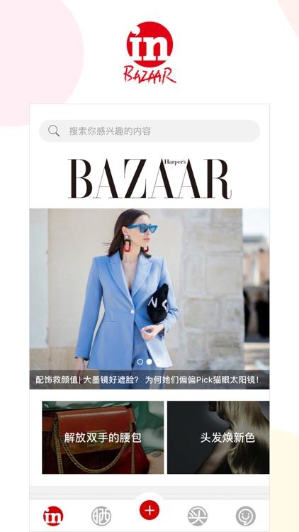 芭莎in-时尚朋友圈
