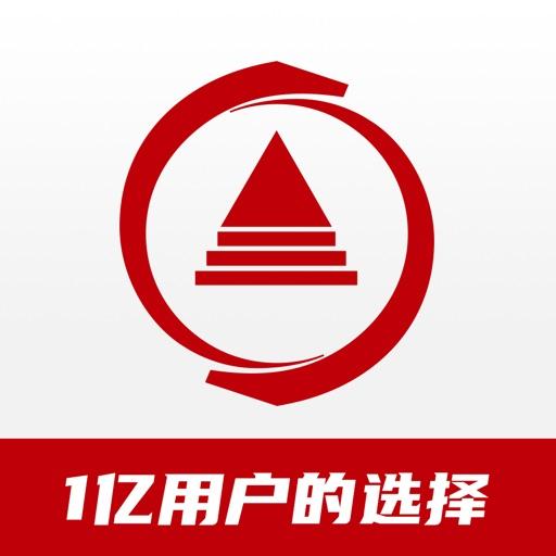 华夏基金管家-金融投资理财专家 iOS App
