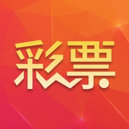 106彩票-专业彩票资讯平台