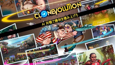 Clone Evolution: RPG バトルのスクリーンショット5
