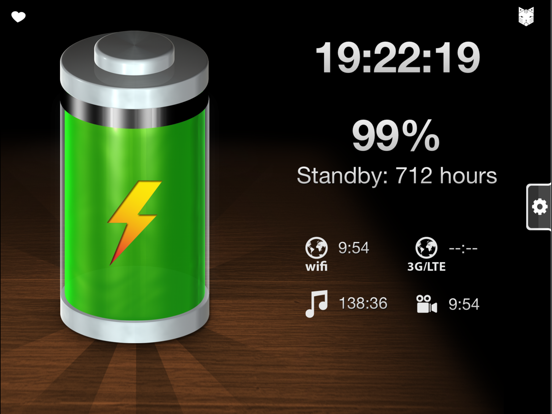 Zen Battery screenshot