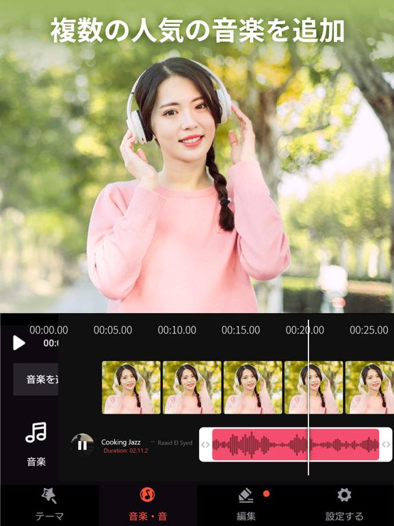 VideoShow - 簡単の音楽ビデオ編集のおすすめ画像3