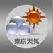 149.東京天気i