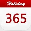 カレンダー 休日 - 予定表 - iPhoneアプリ