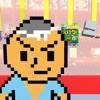 しゃてきゲーム3D - iPadアプリ