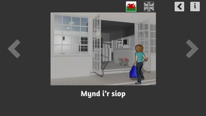 Screenshot #2 pour Siopa / Shopping