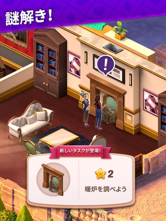 ソリティアストーリー: Ava's Manorのおすすめ画像5