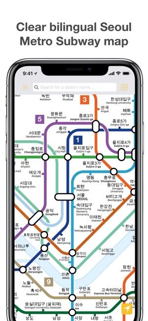 2017 South Korea Subway Map.Seoul Metropolitan Subway On The App Store