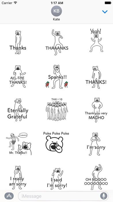Animated Dancing Bearman Emoji screenshot 1