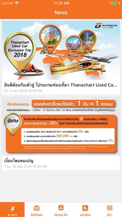 Thanachart Travel Points-3