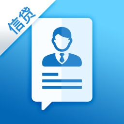 信贷家-信贷经理专业获客工作平台