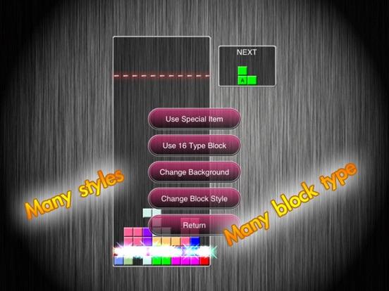Block vs Block Screenshots