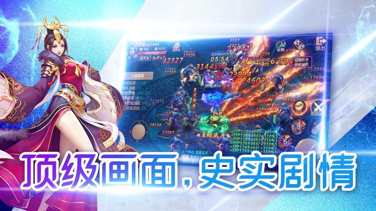 修仙情缘-绝世仙侠破空飞升手游 screenshot-3