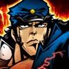 【買い切り版】「[パチスロ]押忍!番長2」再登場。(大都技研(DAITO))の詳細