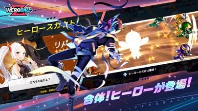 ヒーローボールZ(Hero Ball Z)のおすすめ画像5