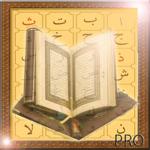 Alif Ba Learn Quran Pro