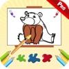 塗り絵 子供ゲーム Coloring For Kids