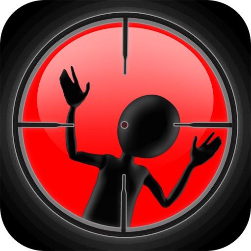 Sniper шутер: игры стрелялки