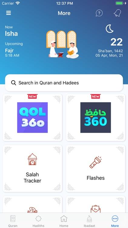 Islam 360 screenshot-9
