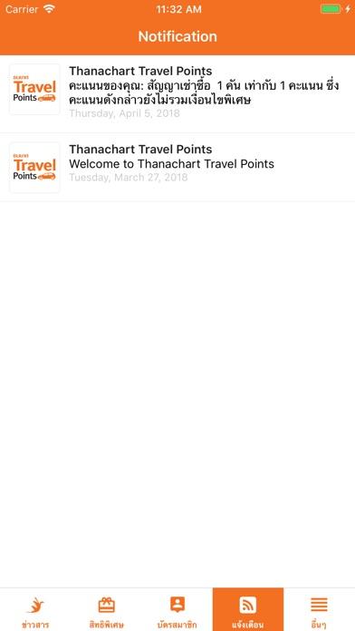 Thanachart Travel Points-4