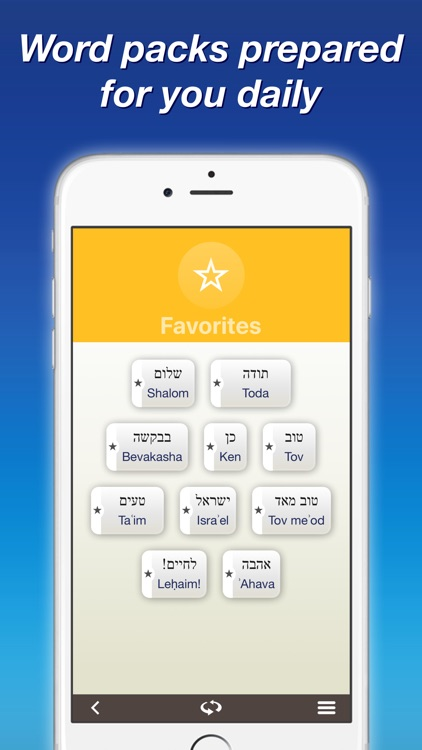 Hebrew by Nemo screenshot-3