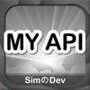 MY API