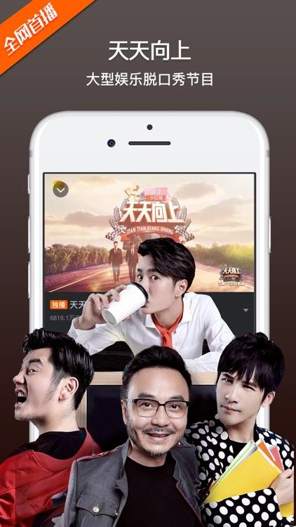 芒果TV screenshot-9