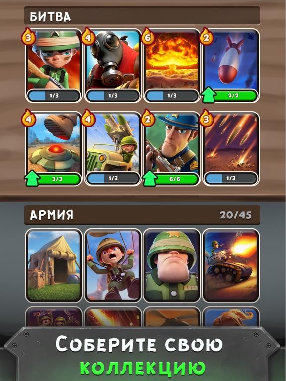 Скачать игру War Heroes: мультиплеер война