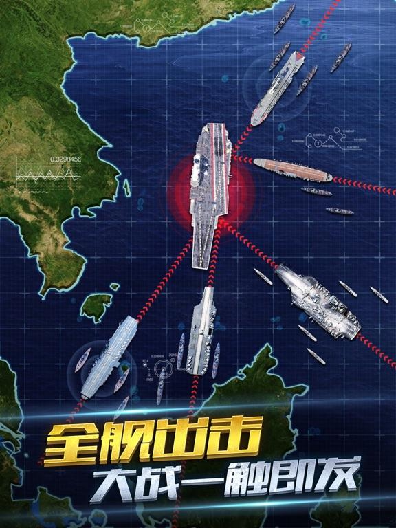 海战游戏-战舰全球同服实时策略竞技