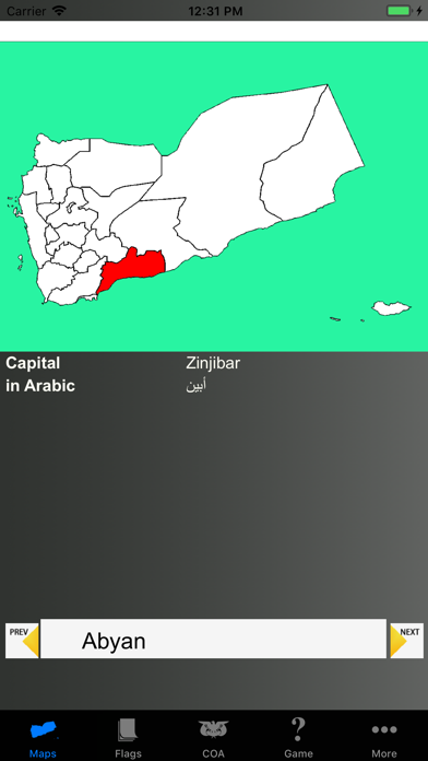Yemen State Maps and Capitals screenshot one