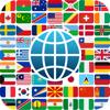 Flaggen der Welt (FlagDict+)