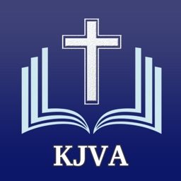 Holy Bible KJV Apocrypha