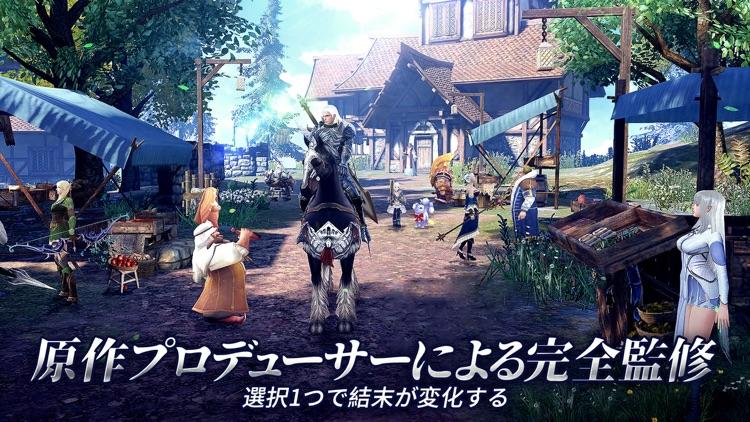 フォーセイクンワールド:神魔転生 screenshot-6