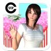 3D視力回復/ガールズコレクション iPhone / iPad