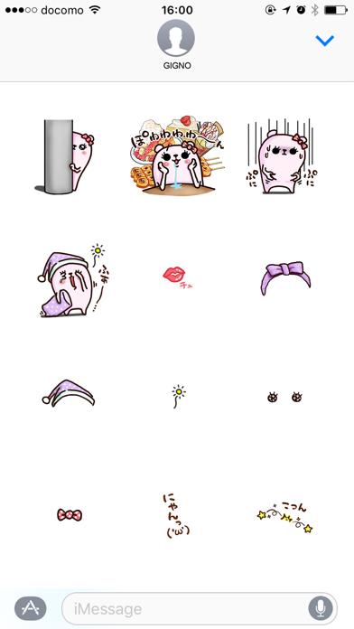 ぷるくまちゃんスタンプのスクリーンショット5