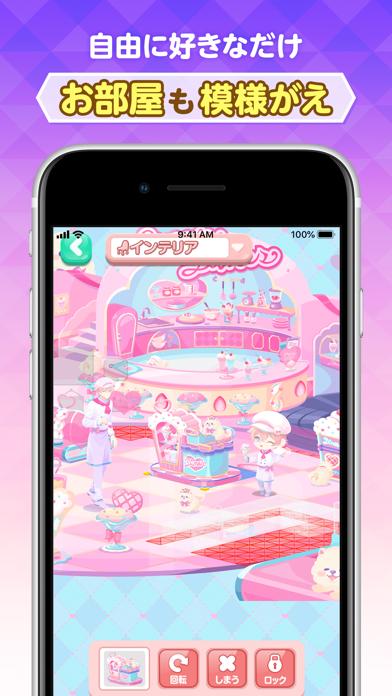 ポケコロ かわいいアバターで楽しむきせかえゲームスクリーンショット