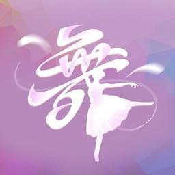 广场舞:离线视频教学,专业舞者教您跳广场舞