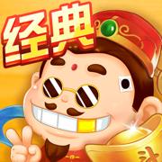 斗地主经典版-单机棋牌游戏
