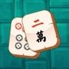 Mahjong Quest!